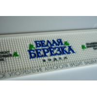 China Soft PVC Bar Mat With The Existing Mold ,Russia Brand Beer Bar Mats wholesale