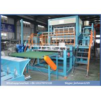 China Automatic Paper Pulp Egg Tray Production Line 2500PCS / H with Drying Line wholesale