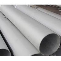 China Duplex 2205 S31803 Seamless Stainless Steel Tubing 0.6mm - 60mm Cold Drawn / Rolled wholesale