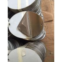 China AISI 316 Stainless Steel Sheet , HL Surface OVAL Shape Cold Rolled Steel Plate wholesale