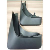 China Germany Auto Parts of Rubber Auto Mudguard Complete set Replacement For BMW X5 2006-2014 wholesale