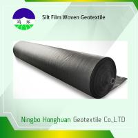 China 120gsm Split Film PP Woven Geotextile High Strength Slop Protection wholesale