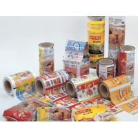 China Flexible Printed Laminated Rolls wholesale