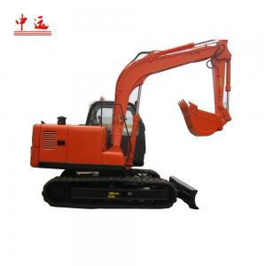 China ZM80 8 Ton Track Chain Excavator Introduction of ZM80 8 Ton Track Chain Excavator wholesale