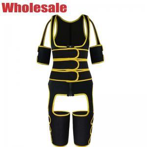 China 3 Belts Full Body Waist Cincher Customized Butt Lifter Waist Trainer Workout Belt wholesale