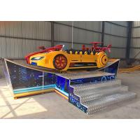 China Professional Outdoor Amusement Flying Car Cute Design For Playground wholesale
