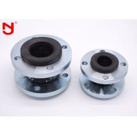 China Copper Plated Flexible Joint Coupling Joint , EPDM Bellows Expansion Joint For Pipe wholesale