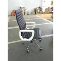 China Customized Design Luxury Executive Office Chair For Inside Cubicles / Meeting Tables on sale