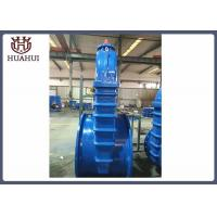 China Double flange resilient seated gate valve with cap or handwheel Big size wholesale