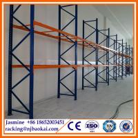 China Cold Steel Q235 Warehouse Medium Duty Storage Rack wholesale