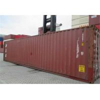 China Multi Door High Cube Shipping Container / 45ft High Cube Container wholesale