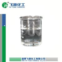 China sulfuric acid wholesale