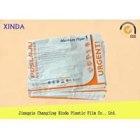 """China Self sealing  mailing bags white outside black inside mixed poly 19"""" x 24""""  mail service wholesale"""
