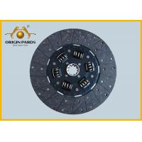 Buy cheap 400mm Clutch Disc 1312408850 Front Side Of Twin Disc Transmission Origin ISUZU from wholesalers