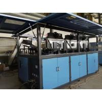 Buy cheap FG-5000c Full Automatic PET Bottle Blowing mold Machine from wholesalers