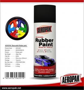 China Magic colorful rubber paint peelable plastic paint for car DIY wholesale