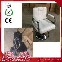 China Reclining Barber Chair Wholesale Hairdressing Equipment Hair Styling Chairs wholesale