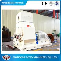 China Professional Wood Sawdust Hammer Mill Feed Grinder With 37kw Power 1-2t/h wholesale