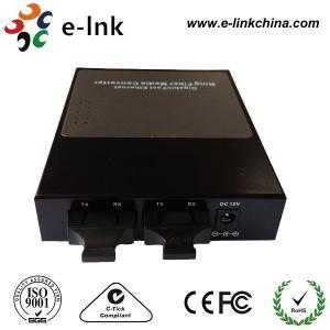 China MM Ring Network Fiber Ethernet Media Converter With 3 Rj45 Ethernet Port wholesale