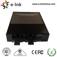 Buy cheap 10 /100 M Ring-type Media Converter : 3 * 10 /100M TP and 2 * 100M FX Dual Fiber Multi-mode SC  2 km from wholesalers
