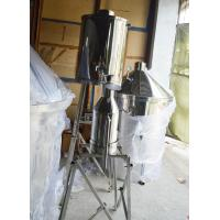 China Essential Oil Distillation Plant, Essential Oil Extraction, Herb Extracting (EVE) wholesale