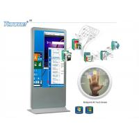 China 42 Inch Floor Standing Interactive Touch Screen Kiosk with Infrared Touch Panel on sale