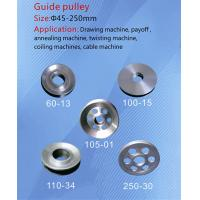 China Guide Pulleys(Size:Ф45-250mm) wholesale