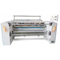 China Humanistic Vertical Structure Fabric Slitting Machine Saving Space With Hot Cutter wholesale