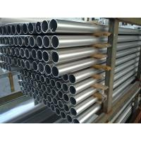 China Brown Anodized 3003 Seamless Aluminium Round Tube with Small Tolerance Clutch Cylinder wholesale