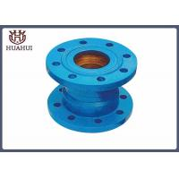 China Ductile Iron Proportional Pressure Reducing Valve , Water Pressure Relief Valve wholesale