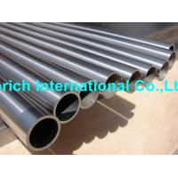 Quality Cold Worked Inconel Tube ASTM B444 UNS UNS N06852 UNS N06219 / Inconel 625 for sale