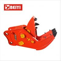 China Excavator Attached Hydraulic Crusher for Concrete Breaking wholesale