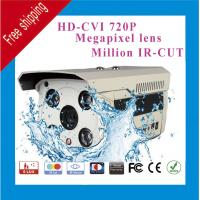 Quality DAHUA Solution 1Megapixel 4/6/8mm lens 720P HD CVI IR Metal bullet Camera 4 ARRAY CCTV CAMERA serveillance for sale