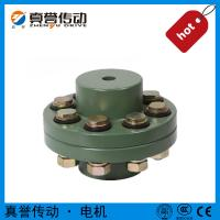 Latest r d marine flexible shaft coupling buy r d marine for Electric motor shaft repair