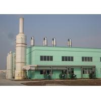China Engaged Airflow Dryer For Contains High Moisture / Appear Paste wholesale