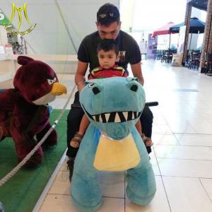 China Hansel electrical games walking children electric animal plush toy cars wholesale