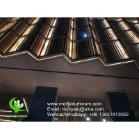 China PVDF Metal aluminum ceiling used for building exterior on sale