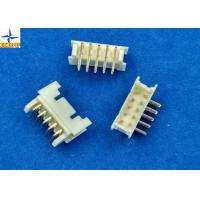 China wafer connector with 2.00mm pitch vertical or right angle shrouded header wire to board connector wholesale