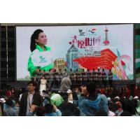 HD P15 Outdoor Advertising LED Curtain Display , Stage Background LED Screen