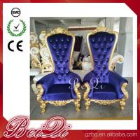 China BeiQi Luxury High Back Pedicure Chairs Used Nail Salon Equipment Foot Spa Pedicure Chair Cheap wholesale