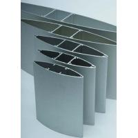 China Silvery / Black Anodizing Industrial Exhaust Fan Blades Aluminum Louvers Panel wholesale
