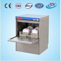 small stainlesssteel commercial dishwasher csg50 kitchenaid dishwasher ...