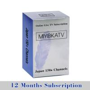 China Japanese iptv 1 year subscription longest look back program free test black RK3328 tv box wholesale
