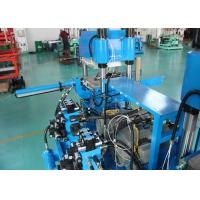 Buy cheap 200 T Plate Vulcanizing Silicone Molding Machine With Speed Auxiliary Cylinder from wholesalers