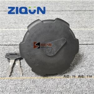 China Volvo Unventilated Lockable 20392751 Truck Fuel Tank Cap wholesale