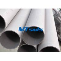 China TP316L / 321H Stainless Steel Seamless Pipe Plain End ASTM A312 For Big Size wholesale