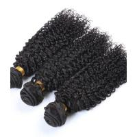 Buy cheap Kinky Curly Natural Black Human Virgin Peruvian Hair Bundles 8A Grade from wholesalers