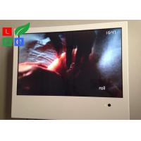China White Frame Advertising Monitors LCD , USB Connection LCD Advertising Player wholesale