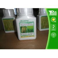 China CAS 125401-75 Post Emergent Herbicide For Crabgrass , White To Off - White Powder wholesale