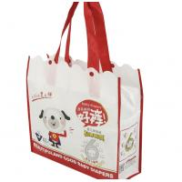 Wholesale custom personalized printed non woven reusable bags manufacturer for sale from china suppliers